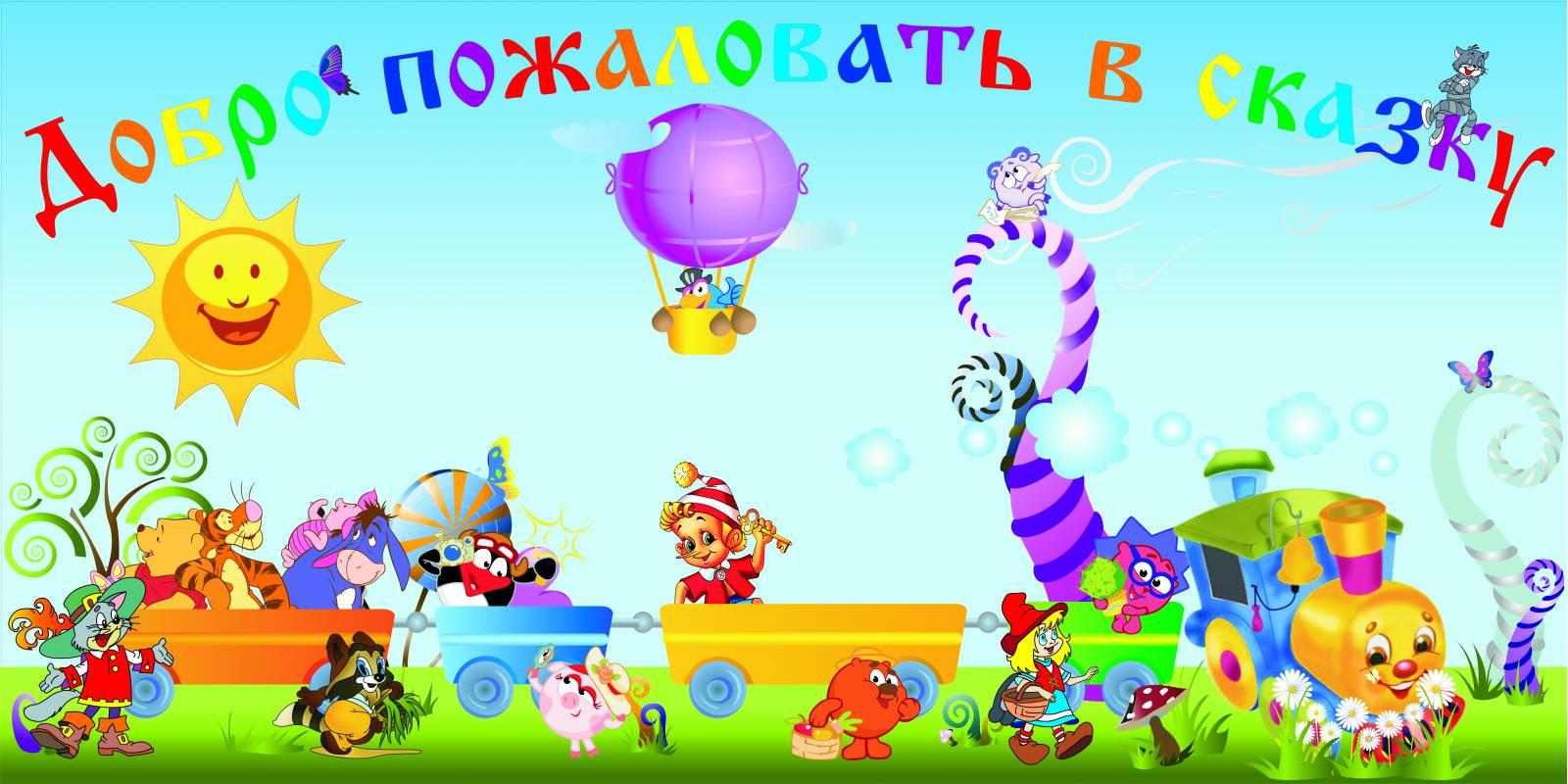Картинки о спорте для детского сада скачать бесплатно